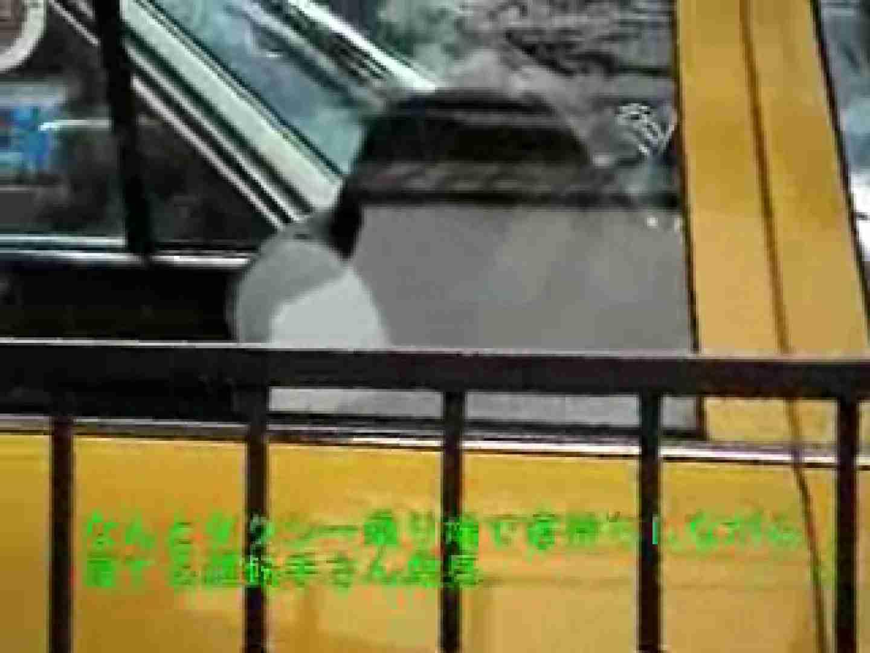 いつもお疲れ様です。タクシードライバーさん オナニー | 0 アダルトビデオ画像キャプチャ 61pic 33