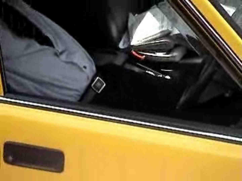 いつもお疲れ様です。タクシードライバーさん オナニー | 0 アダルトビデオ画像キャプチャ 61pic 35