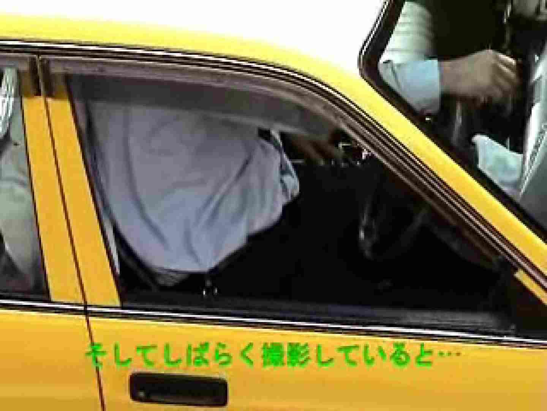 いつもお疲れ様です。タクシードライバーさん オナニー アダルトビデオ画像キャプチャ 61pic 38