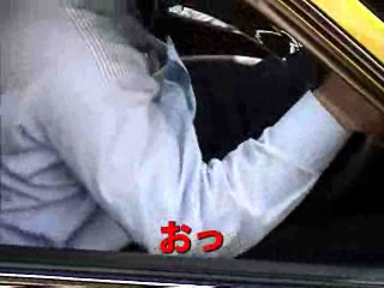 いつもお疲れ様です。タクシードライバーさん オナニー | 0 アダルトビデオ画像キャプチャ 61pic 39