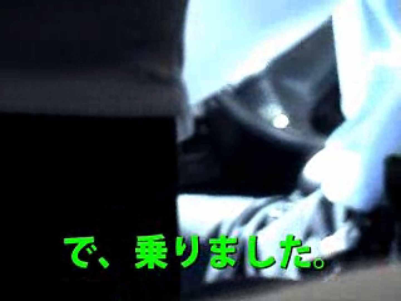 いつもお疲れ様です。タクシードライバーさん オナニー | 0 アダルトビデオ画像キャプチャ 61pic 43