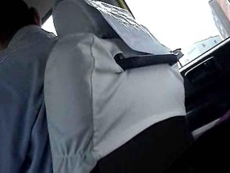 いつもお疲れ様です。タクシードライバーさん オナニー | 0 アダルトビデオ画像キャプチャ 61pic 47