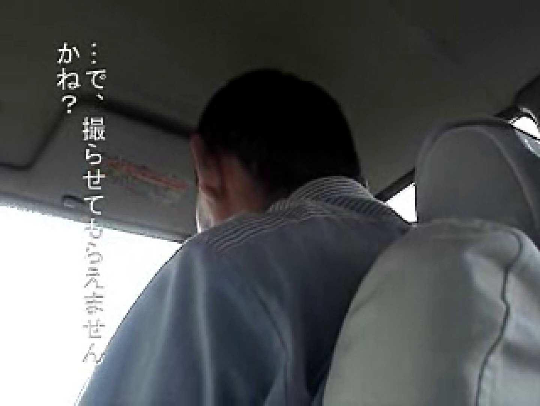 いつもお疲れ様です。タクシードライバーさん オナニー | 0 アダルトビデオ画像キャプチャ 61pic 51