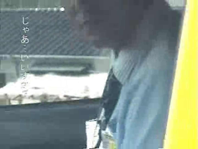 いつもお疲れ様です。タクシードライバーさん オナニー | 0 アダルトビデオ画像キャプチャ 61pic 55