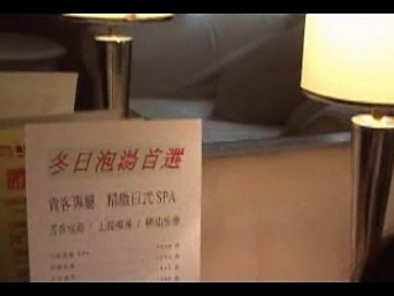 タイワン台湾旅行記 手コキ | ディープキス AV動画 85pic 1