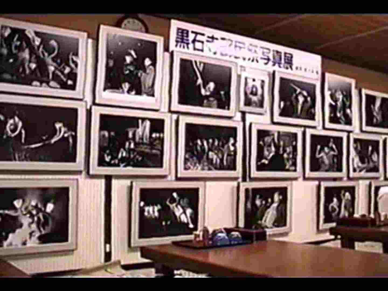 男祭り!黒石寺蘇民祭 ゲイイメージ | 入浴・シャワー丸見え ゲイエロ画像 91pic 1