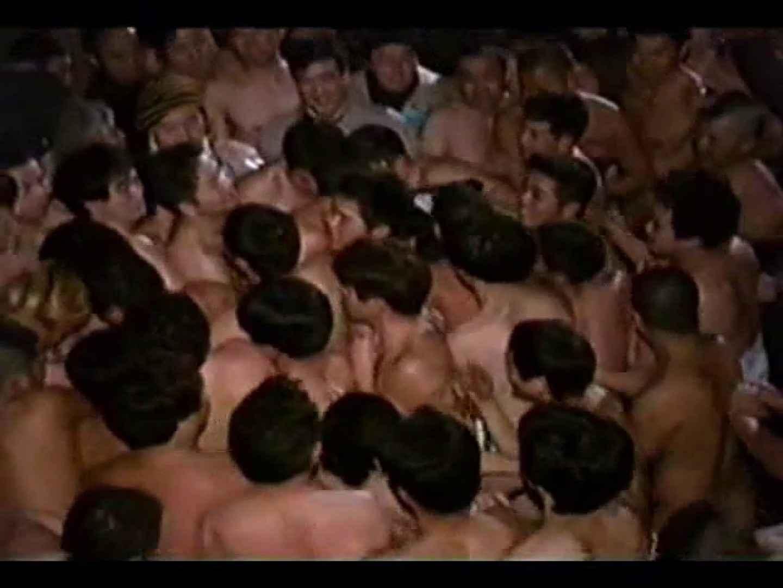 男祭り!黒石寺蘇民祭 ゲイイメージ ゲイエロ画像 91pic 9