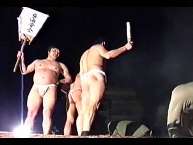 男祭り!黒石寺蘇民祭 男どうし ゲイエロ動画 91pic 41