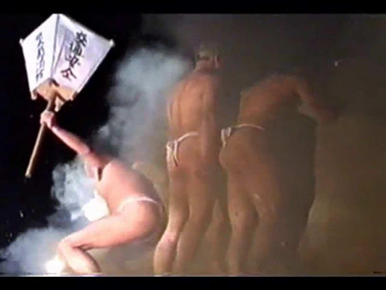男祭り!黒石寺蘇民祭 ゲイイメージ | 入浴・シャワー丸見え ゲイエロ画像 91pic 43