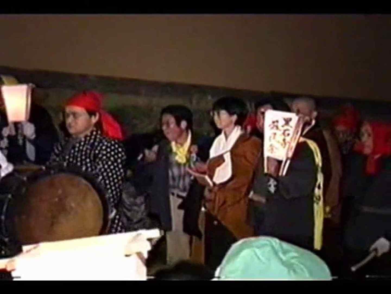 男祭り!黒石寺蘇民祭 ゲイイメージ | 入浴・シャワー丸見え ゲイエロ画像 91pic 49