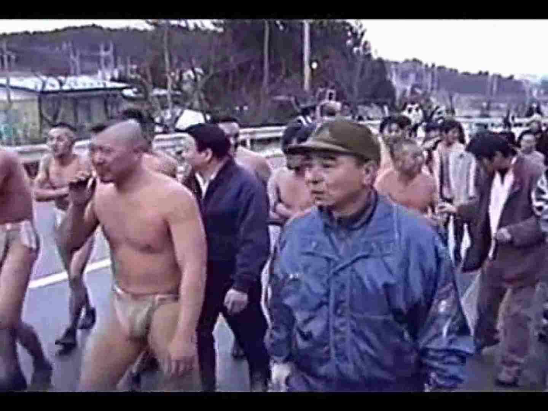 男祭り!黒石寺蘇民祭 ゲイイメージ | 入浴・シャワー丸見え ゲイエロ画像 91pic 70