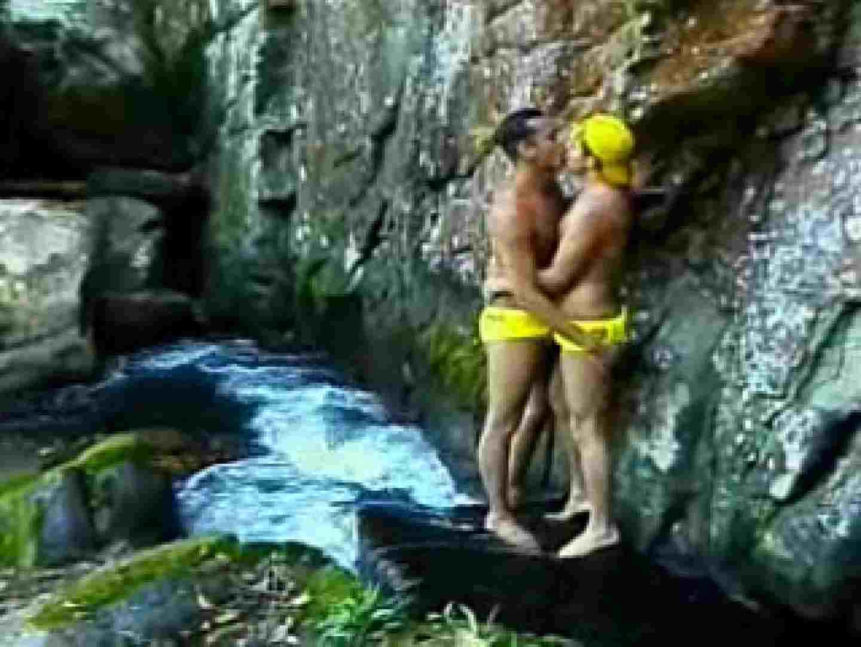大自然野外ファッカーズ オナニー | アナル舐め アダルトビデオ画像キャプチャ 109pic 61