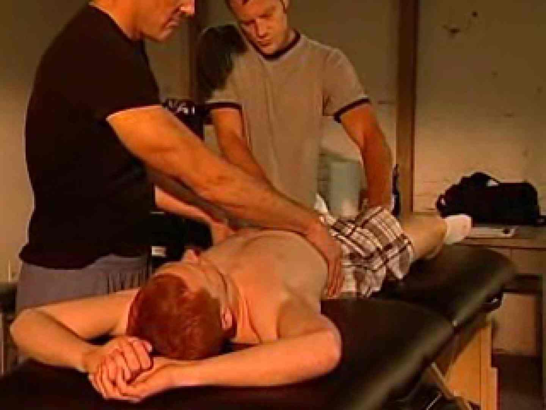 レスリング アナルトレーニング 複数セフレプレイ 男同士動画 105pic 87
