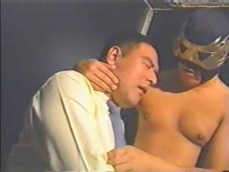 ホモレスラー、リーマンにスリーカウント!! ディープキス ゲイエロ画像 55pic 32