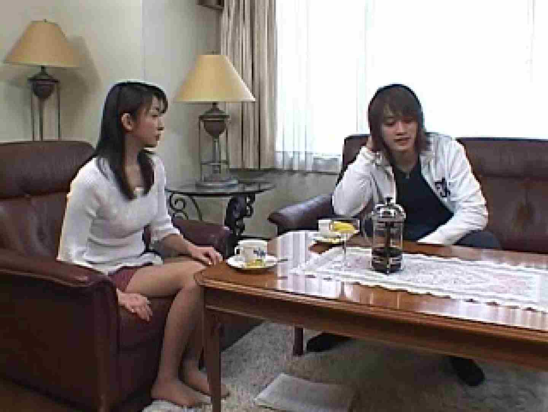ゲイから壮絶な支持を獲るイケメン男優〜南佳也〜 まじ生挿入 ゲイ無修正画像 82pic 16