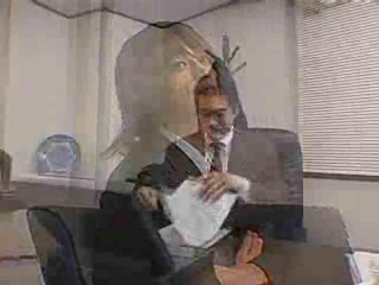 ゲイから壮絶な支持を獲るイケメン男優〜南佳也〜 ノンケ一筋 ゲイ無修正動画画像 82pic 27