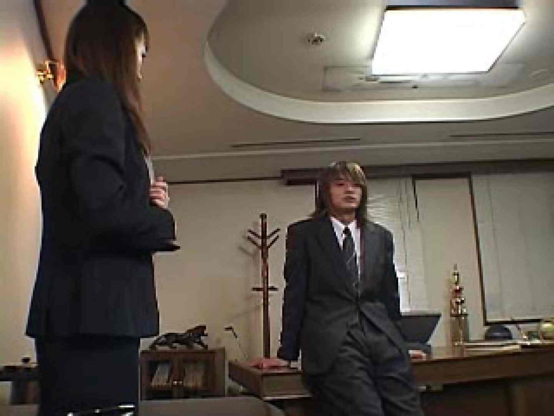 ゲイから壮絶な支持を獲るイケメン男優〜南佳也〜 男どうし ゲイモロ画像 82pic 33