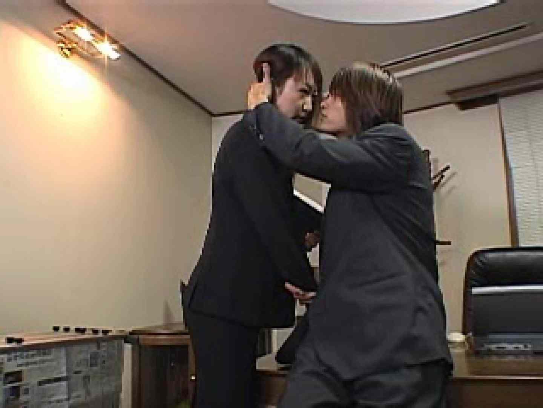 ゲイから壮絶な支持を獲るイケメン男優〜南佳也〜 ディープキス 男同士画像 82pic 35