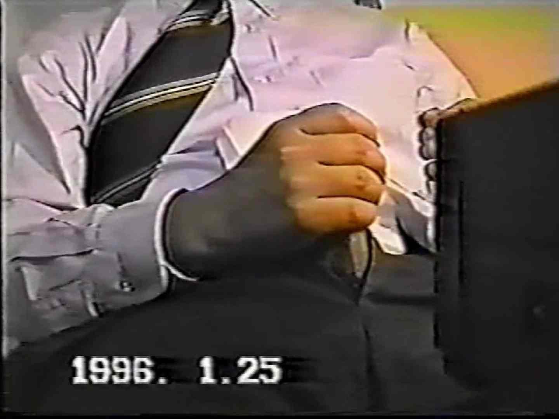 試写室リモコン片手にオナニー特集! ノンケ一筋 ゲイ丸見え画像 47pic 3