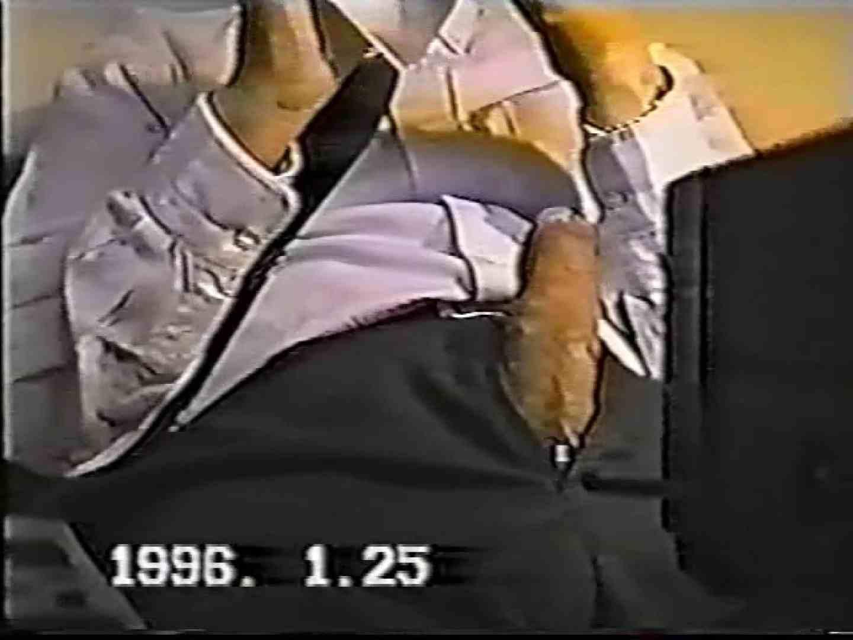 試写室リモコン片手にオナニー特集! 包茎 | オナニー ゲイ肛門画像 47pic 16