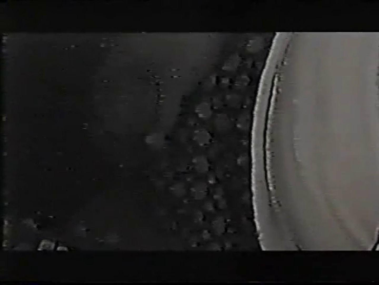 試写室リモコン片手にオナニー特集! AV ゲイエロ画像 47pic 44