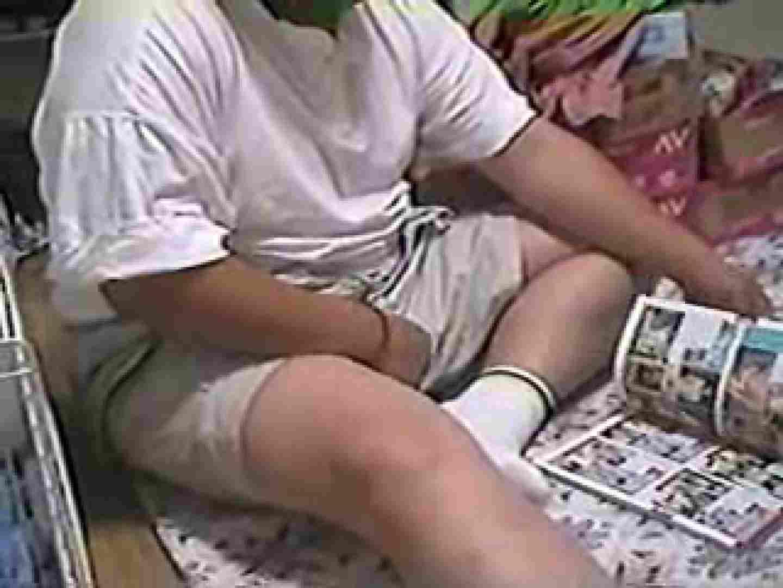 デブ・巨漢シリーズVOL.1 無修正 ゲイエロビデオ画像 95pic 28