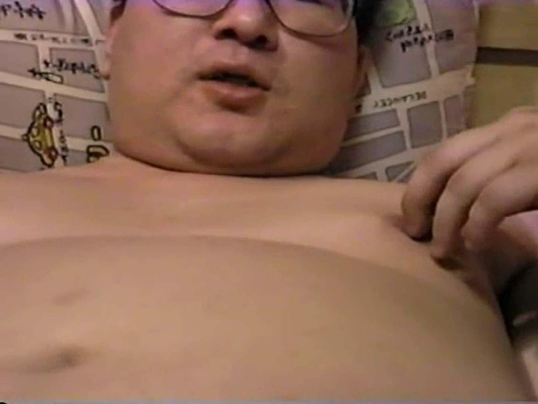 デブのマッタリオナニーVOL.3 デブ   男どうし ゲイエロ動画 50pic 9
