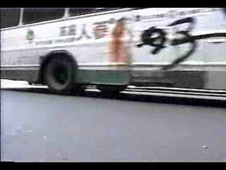 アジアン ファックキング VOL2 まじ生挿入 ゲイエロビデオ画像 95pic 5