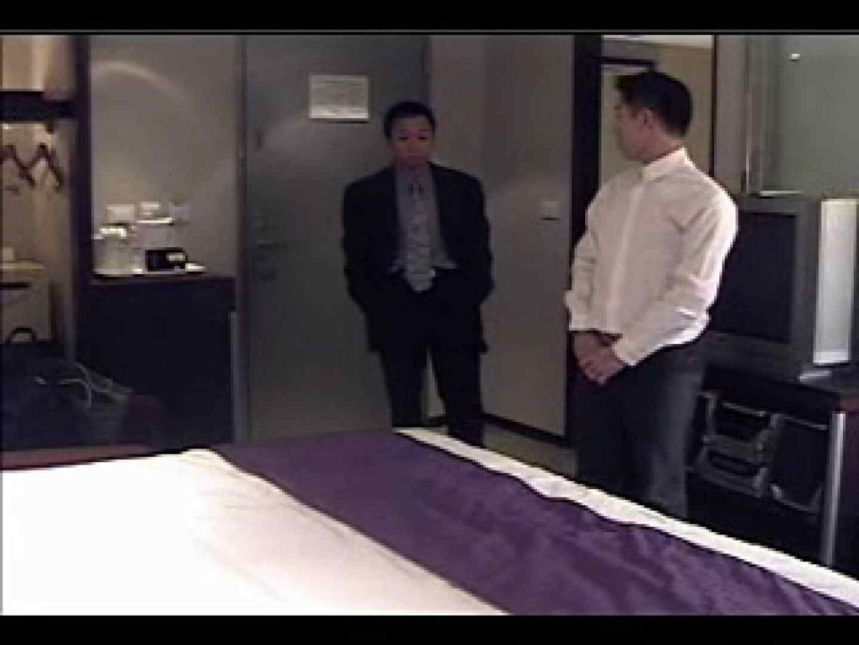アジアン ファックキング VOL2 手コキ ゲイアダルトビデオ画像 95pic 35