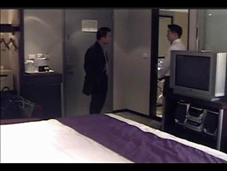 アジアン ファックキング VOL2 オナニー ゲイアダルトビデオ画像 95pic 36