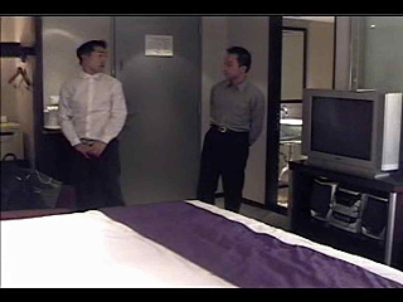 アジアン ファックキング VOL2 入浴・シャワー丸見え ゲイアダルトビデオ画像 95pic 40