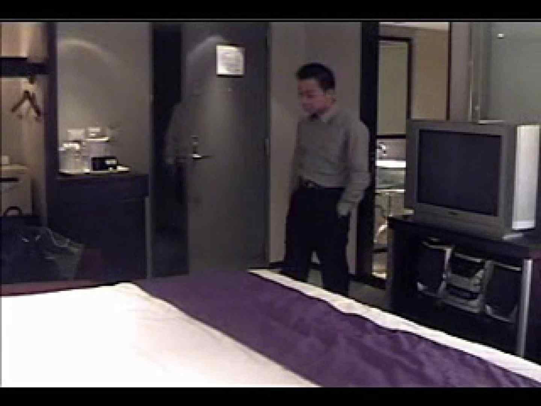アジアン ファックキング VOL2 アジアン ゲイアダルトビデオ画像 95pic 43