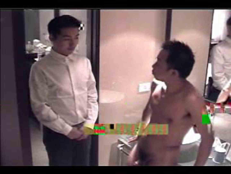 アジアン ファックキング VOL2 手コキ ゲイアダルトビデオ画像 95pic 68