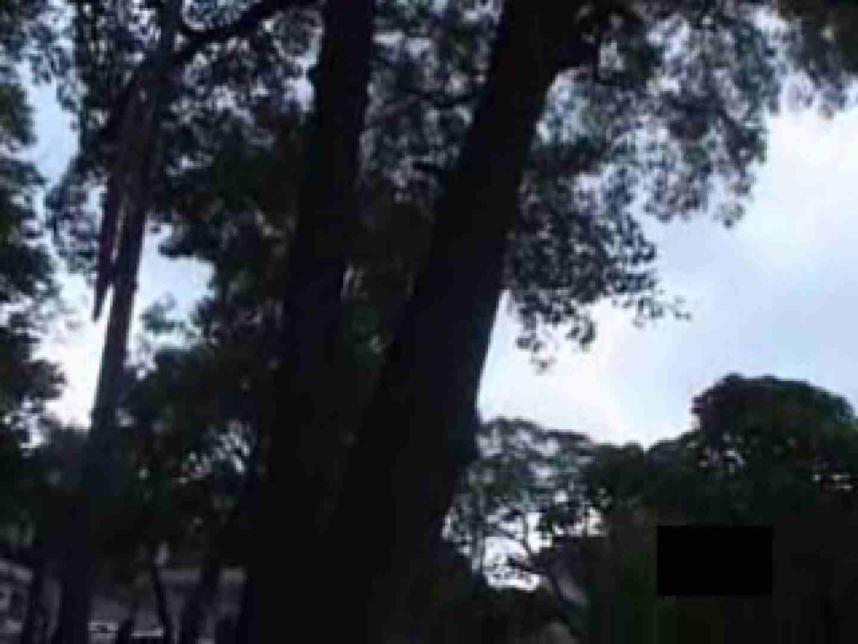 アジアン ファックキング VOL3 仰天アナル ゲイ無修正動画画像 96pic 43
