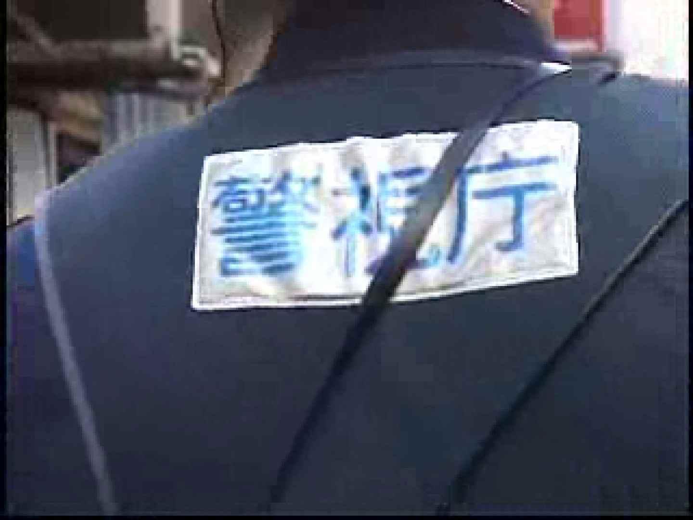 街行く人サラリーマン達の股間撮影 男どうし   ゲイイメージ ゲイ無料無修正画像 94pic 61