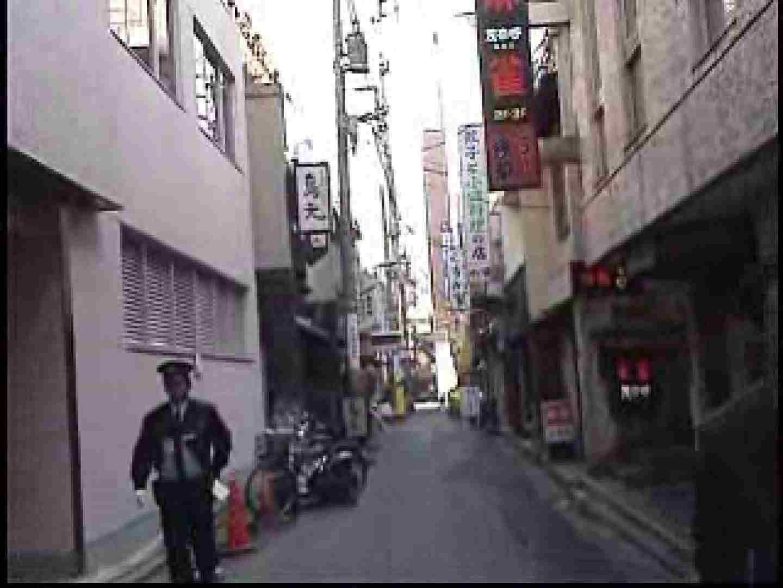 街行く人サラリーマン達の股間撮影 男どうし ゲイ無料無修正画像 94pic 66