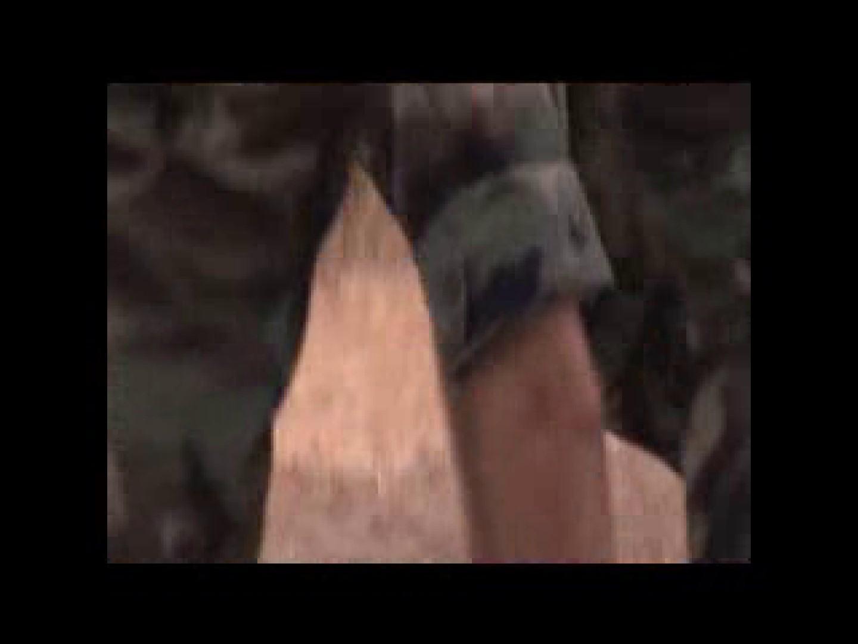ハプニング訓練中のGI VOL.2 バックシーン ゲイ丸見え画像 47pic 12