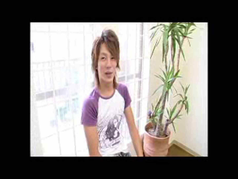 連続でイケパラズッキューン!! オナニー 男同士動画 60pic 3