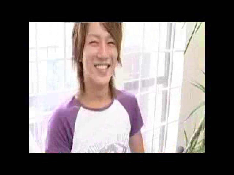 連続でイケパラズッキューン!! ディープキス ゲイ無修正動画画像 60pic 7