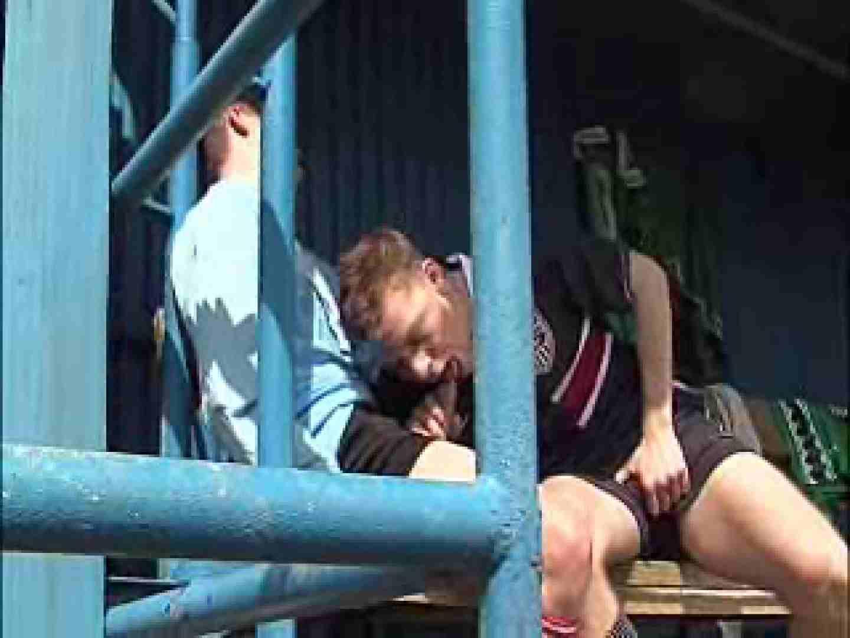 【洋物】フットボール選手達の真ん中の足は暴れん棒!! アナル舐め ゲイ無修正動画画像 99pic 25