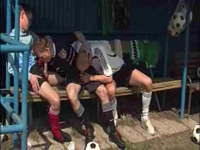 【洋物】フットボール選手達の真ん中の足は暴れん棒!! 外人 ゲイエロ画像 99pic 32