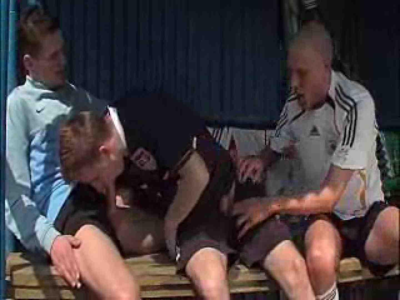【洋物】フットボール選手達の真ん中の足は暴れん棒!! 連結フェラ ゲイモロ画像 99pic 33