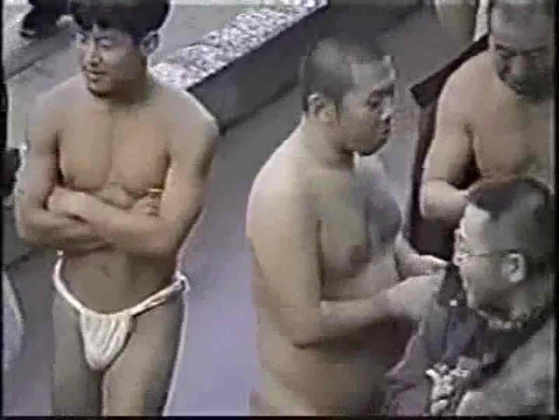 ふんどし姿の男らしい裸体! ! 野外露出動画 ゲイアダルト画像 55pic 33