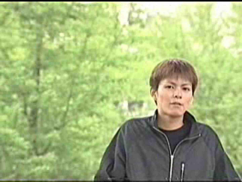 イケメンはイケメンが好き VOL.1 射精天国 | 無修正 GAY無修正エロ動画 99pic 1