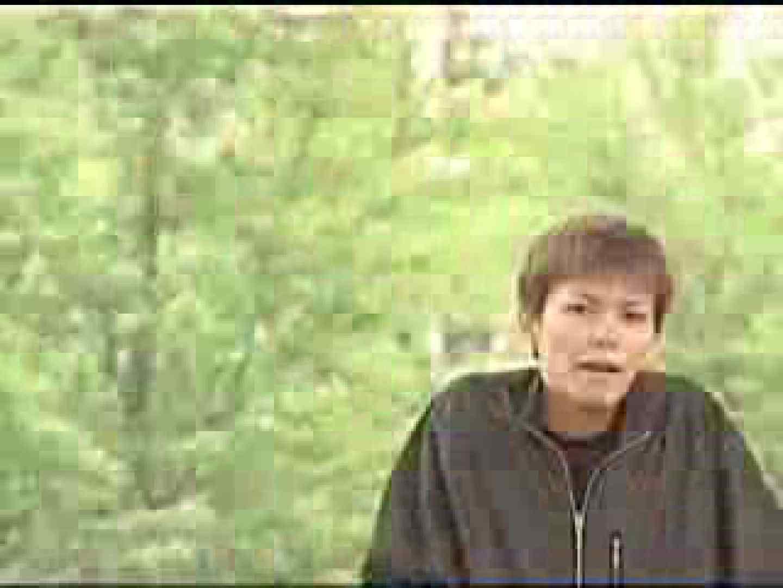 イケメンはイケメンが好き VOL.1 射精天国 GAY無修正エロ動画 99pic 32