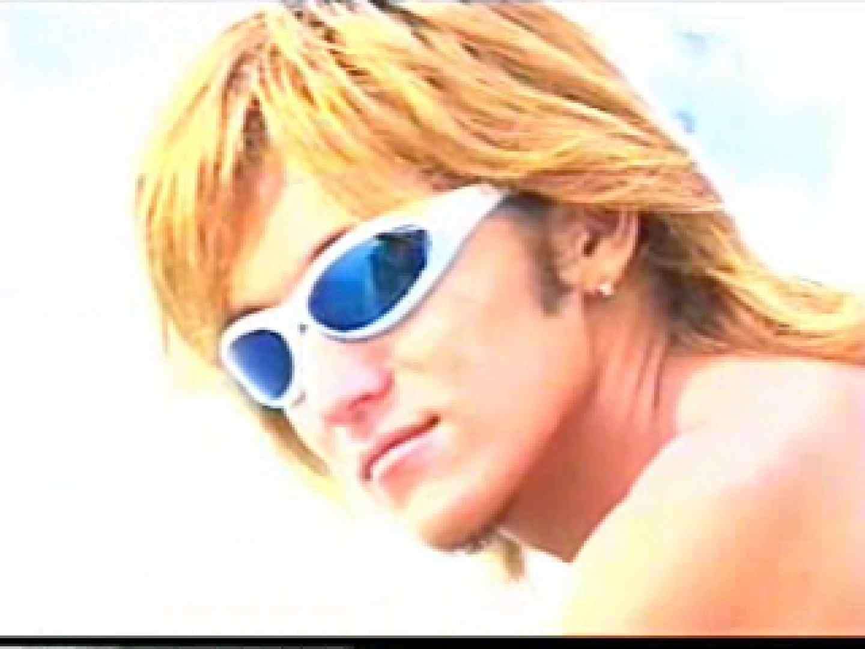 イケメン男は海が似合います!VOL.1 野外露出動画 ゲイアダルトビデオ画像 50pic 19