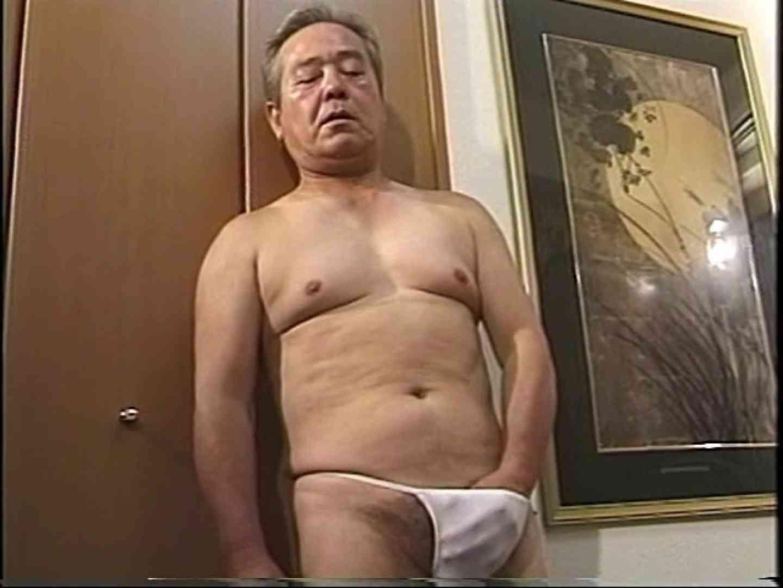 会社役員禁断の情事VOL.11 オナニー ゲイアダルト画像 95pic 2