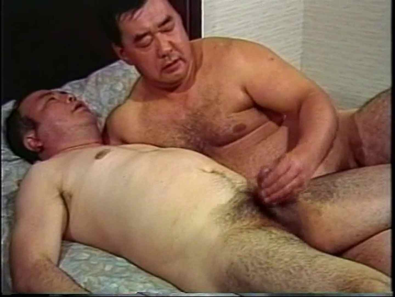 会社役員禁断の情事VOL.11 オナニー ゲイアダルト画像 95pic 13