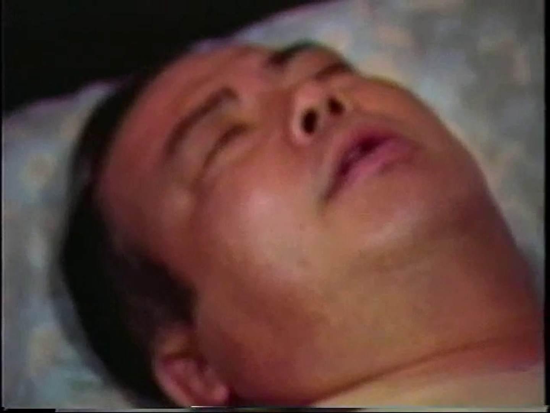 会社役員禁断の情事VOL.11 男どうし ゲイ無料エロ画像 95pic 16