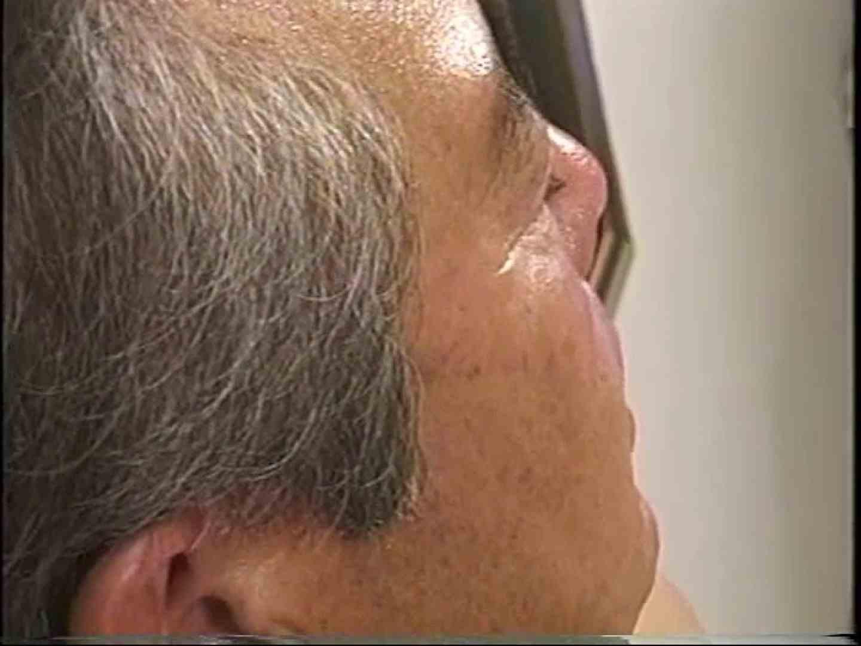 会社役員禁断の情事VOL.11 仰天アナル ゲイアダルトビデオ画像 95pic 37